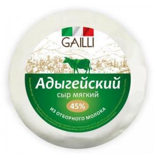 product_201910291003450.jpg